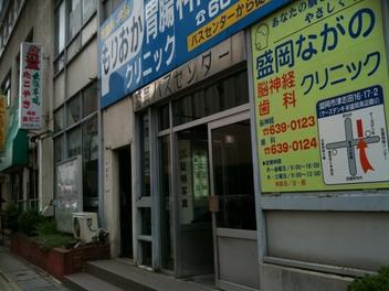 盛岡バスセンター入口