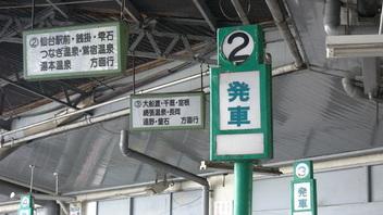 盛岡バスセンター7