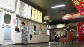 盛岡バスセンター9
