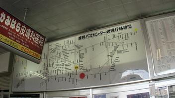盛岡バスセンター10