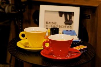 Born Cafe