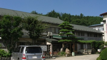2008年の宿外観