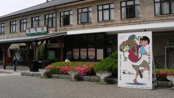 遠野駅風景a