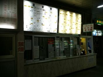 盛岡バスセンター3