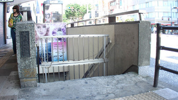 大宮・大門地下道1