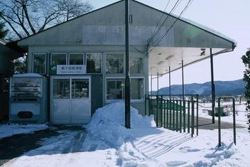 改築前の鳴子御殿湯駅