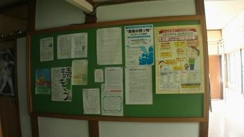 いさぜん旅館2011
