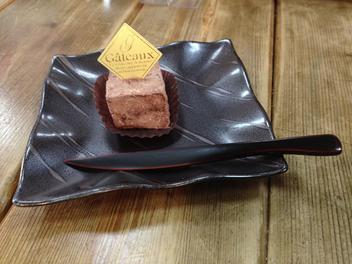 玉子屋にて−ショコラ・グランマルニエ